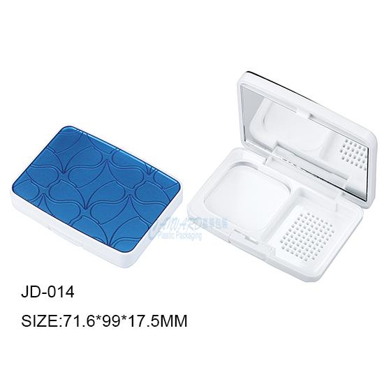 JD-014-powder compact case